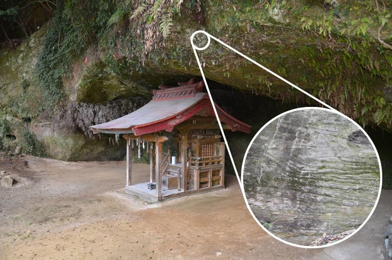 写真:洞窟の岩盤は何でできている